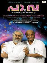 Watch PaVa (2016) DVDRip Malayalam Full Movie Watch Online Free Download