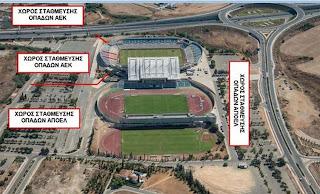 Τα αστυνομικά μέτρα για τον ποδοσφαιρικό αγώνα μεταξύ των ομάδων ΑΠΟΕΛ – ΑΕΚ