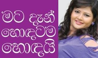 Chat with ameesha kavindi hot Amisha Kavindi