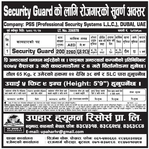 Jobs in Dubai for Nepali, Salary Rs 64,285