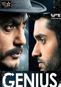 genius full movie download filmywap 2018