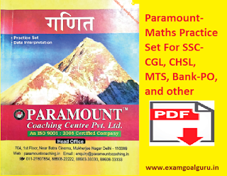 paramount-maths-practice-set-books