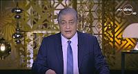 برنامج مساء DMC حلقة 27-1-2017 أسامه كمال