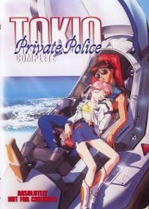 Tokio Kidou Police Episode 1 English Subbed