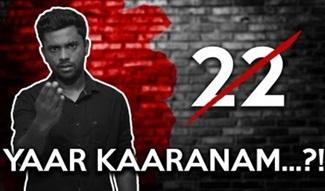 Yaar Kaaranam…?! | Chennai Horror | 1 Kg Biriyani