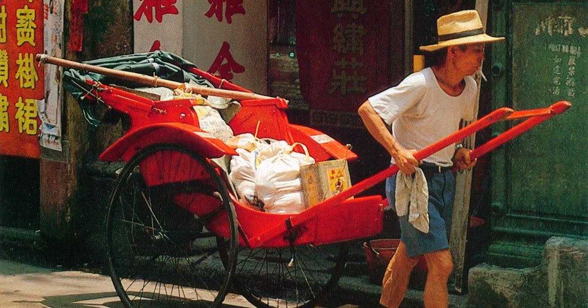 WORLD. COME TO MY HOME!: 0914 CHINA (Hong Kong) - A man with a rickshaw