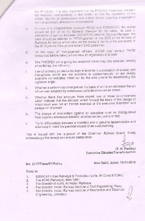 registration-of-vigilance-case-in-railways-page-02