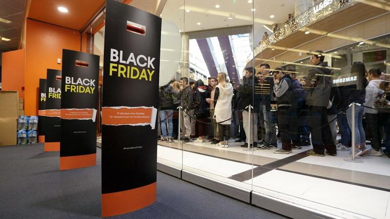 Ανακοίνωση Σωματείου Εμποροϋπαλλήλων Αλεξανδρούπολης για την «Black Friday»