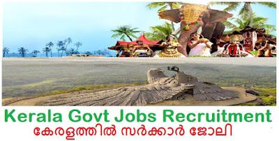 Kerala Govt Jobs, Latest & Upcoming Kerala Government Vacancy, Kerala Jobs.