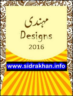Henna(mehndi)Designs New Album 2016