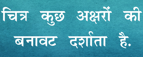 10 Phonetic Hindi fonts for beginners easy to type