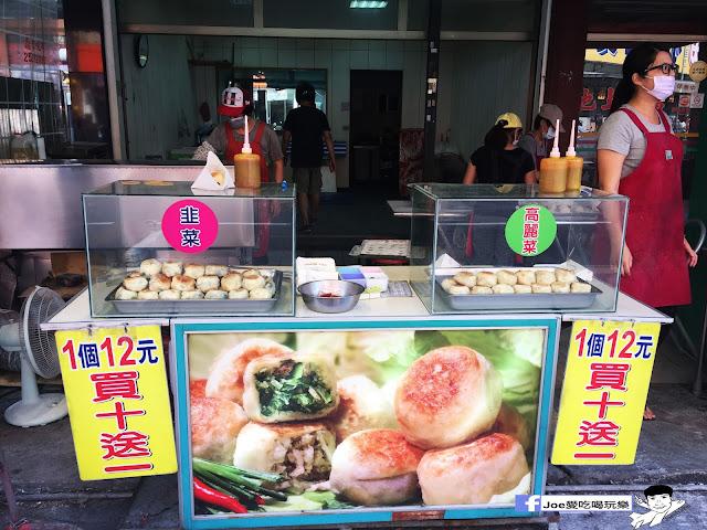 IMG 9622 - 【台中美食】台灣人的下午茶皮薄餡多的現做手工水煎包 | 頂好水煎包 | 下午茶 | 中式下午茶 | 青海路頂好水煎包|