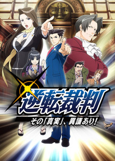 Gyakuten Saiban (Ace Attorney)