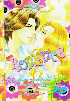 Romance เล่ม 209