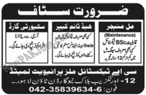 Today-Jobs-March-2018