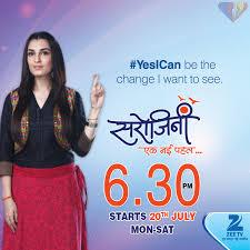Sarojini 11 September 2015 full Episode 47 video zee tv ~ funpak