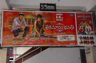 Shatamanam Bhavati Team at Sandhya Theater  0064.JPG