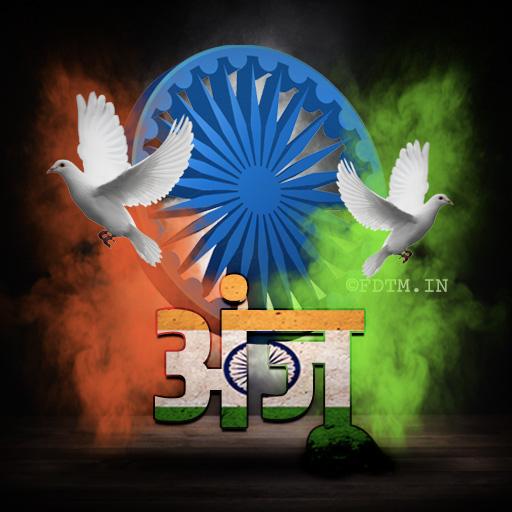 Anju Name Indian Profile Photo Download