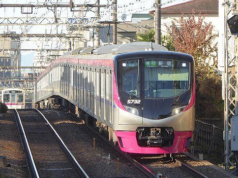 【事実上の通勤急行】新車5000系 新宿行き