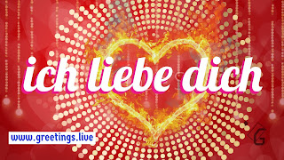 I love you in German Language The best design.jpg