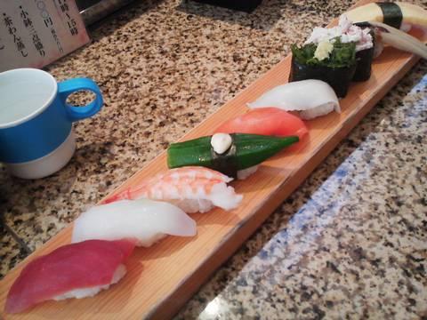 寿司10種2 回転寿司 鮮(せん)