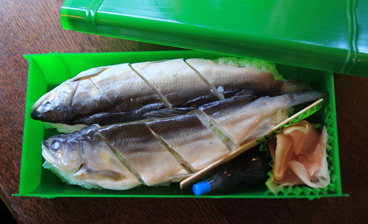 Ikan Ayu Kumamoto