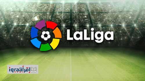 جدول ترتيب الدوري الإسباني بعد فوز ريال مدريد وبرشلونة واستمرار المنافسة