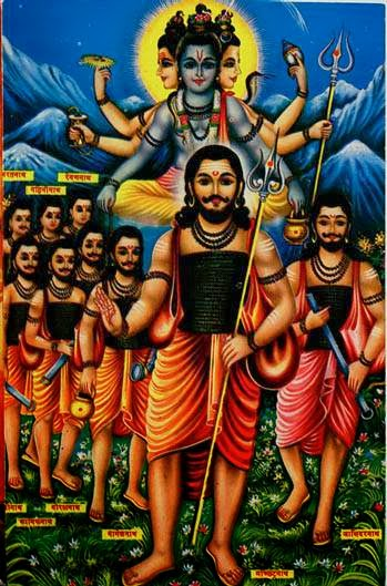 god navnath