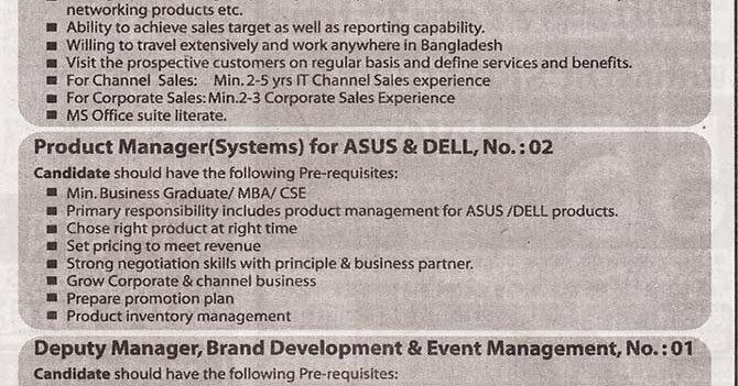 Jobs Barta: Global Brand Pvt Ltd Bangladesh Jobs Circular