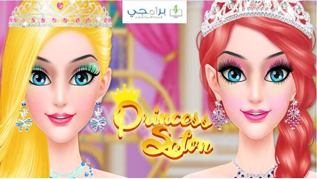 تحميل العاب بنات كاملة مجانا للكمبيوتر و الموبايل الاندرويد برابط مباشر Download girls games