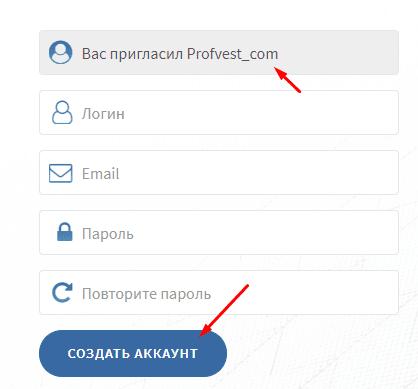 Регистрация в Quantick Network 2