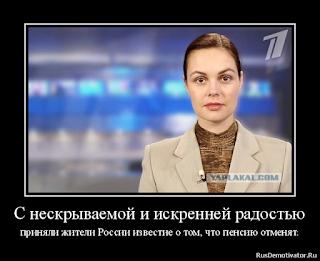 Накопительно-страховая система пенсий в РФ полностью провалилась