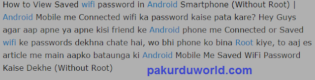 How To Android Mobile  Saved WiFi Passworld Chek Without Root 2018 By Pakurduworld