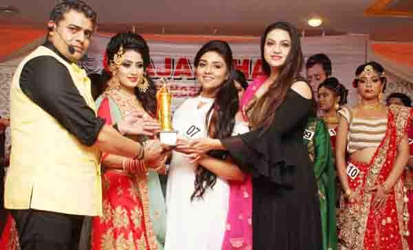 इस तरह के आयोजन प्रतिभा निखारने में कारगर सिद्ध होते है: शिरीन सिंह