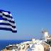 Bất động sản Hy Lạp hút nhà đầu tư ngoại