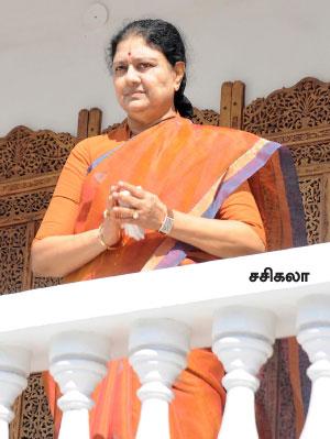 மன்னார்குடி ரீவைண்ட் ஜாதகம் - 14 - புரொப்பரைட்டர் சசிகலா!