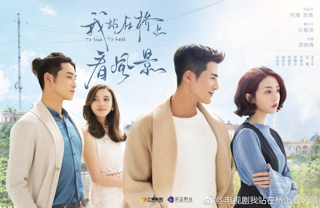 To Love To Heal Chinese drama