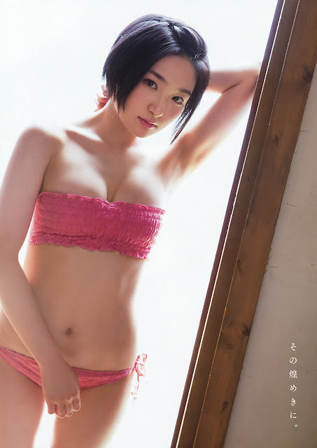 Hot girls Young Animal Japanese Idol Oba Mina 13