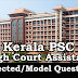 Model Questions High Court Assistant Exam | Kerala PSC | 16