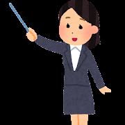 指示棒を持った会社員のイラスト(女性)