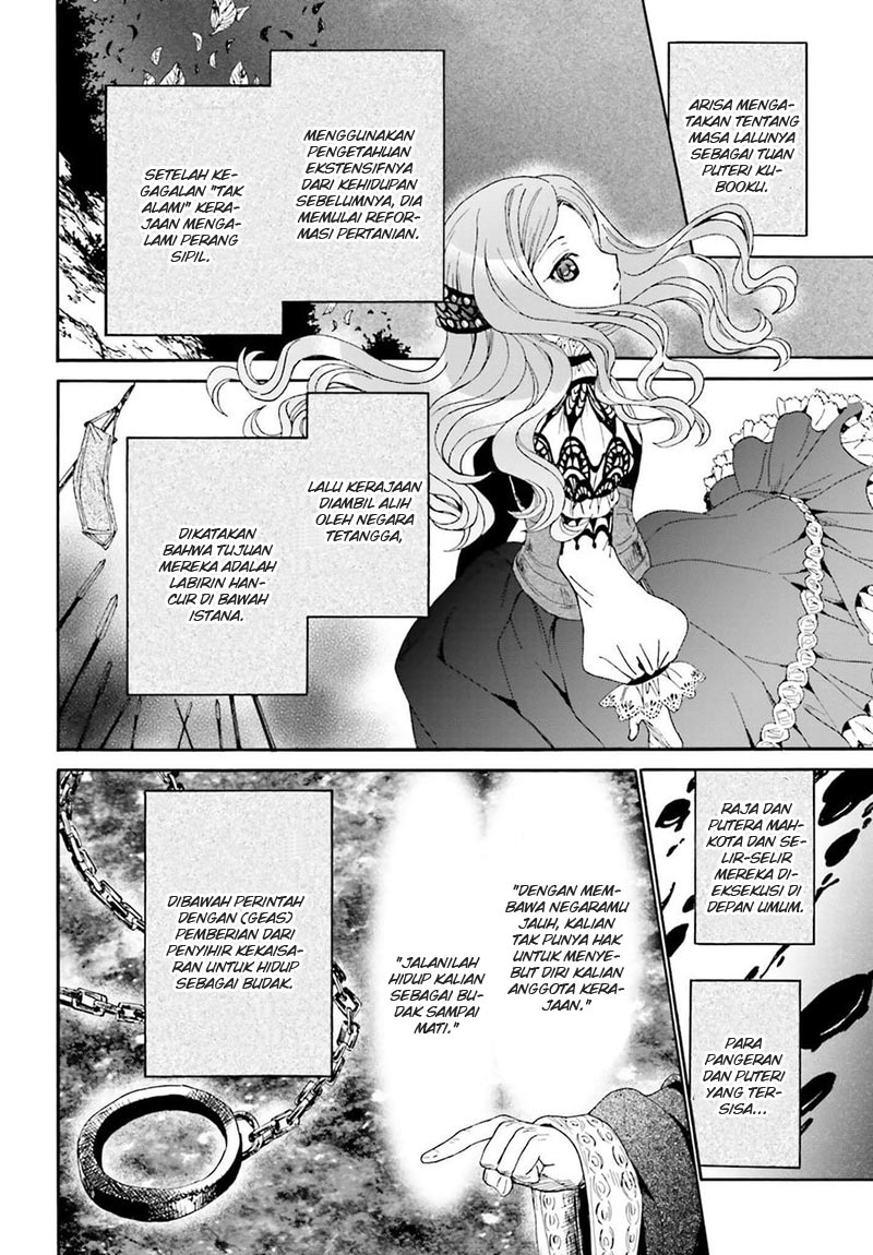 Manga Death March Chapter 15 Bahasa Indonesia