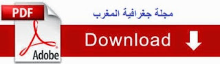 http://magazine.mominoun.com/flash/yatafakaroune3/files/assets/common/downloads/publication3.pdf