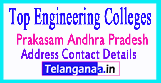 Engineering Colleges In Prakasam District Andhra Pradesh