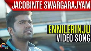 Jacobinte Swargarajyam _ Ennilerinju Song Video _ Nivin Pauly, Vineeth Sreenivasan, Shaan Rahman