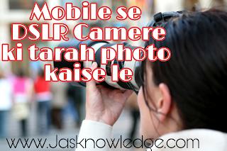 Android Mobile Se DSLR ki tarah pic kaise click kare