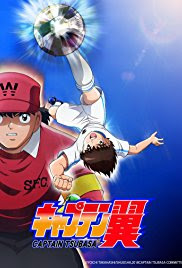 Captain Tsubasa Complete Season 1 TV Series 1080p, 720p & 480p Direct Download