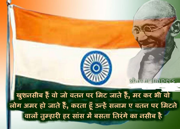 Republic day Quotes for Twitter 2021
