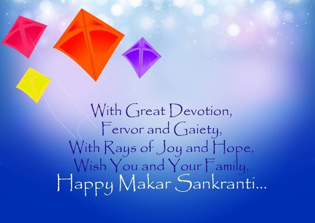Happy Makar Sankranti SMS English 2018