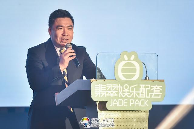 電視廣播(國際)有限公司國際業務部總監李德 @ TVB x Astro 翡翠娛樂配套2016啟動儀式