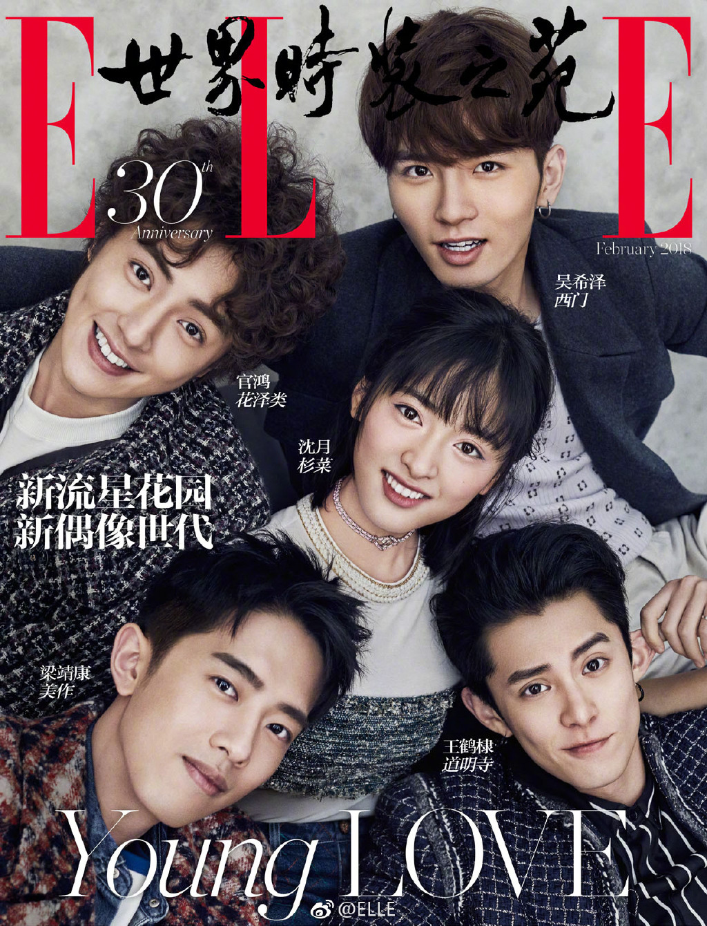 Shen Yue together with F4 in their first group pictorial ...